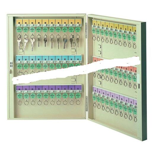 Tủ treo chìa khóa 60 chìa TATA - K60