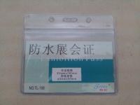 Bao đựng thẻ miết 108